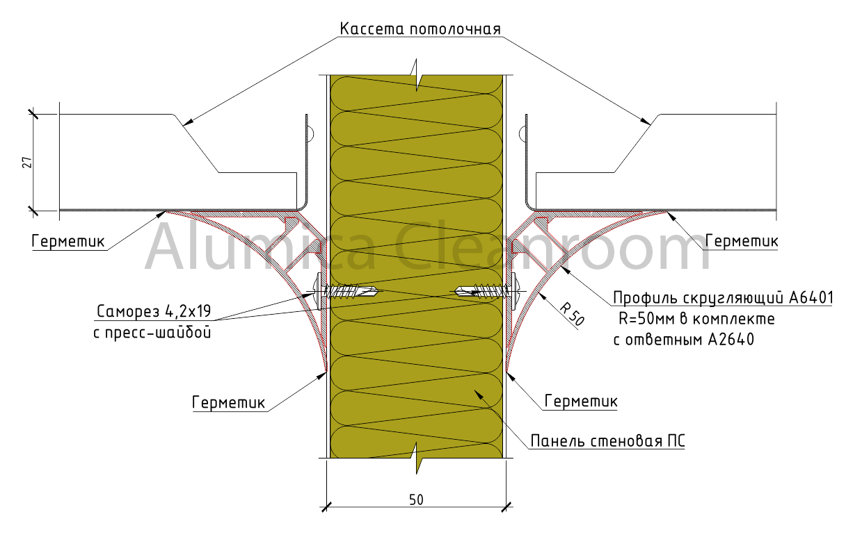 Potolok-1