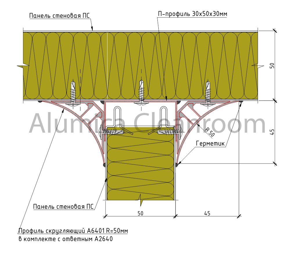 Stena-1