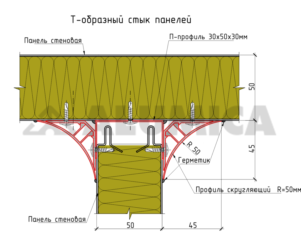 стена-стена-Alumica