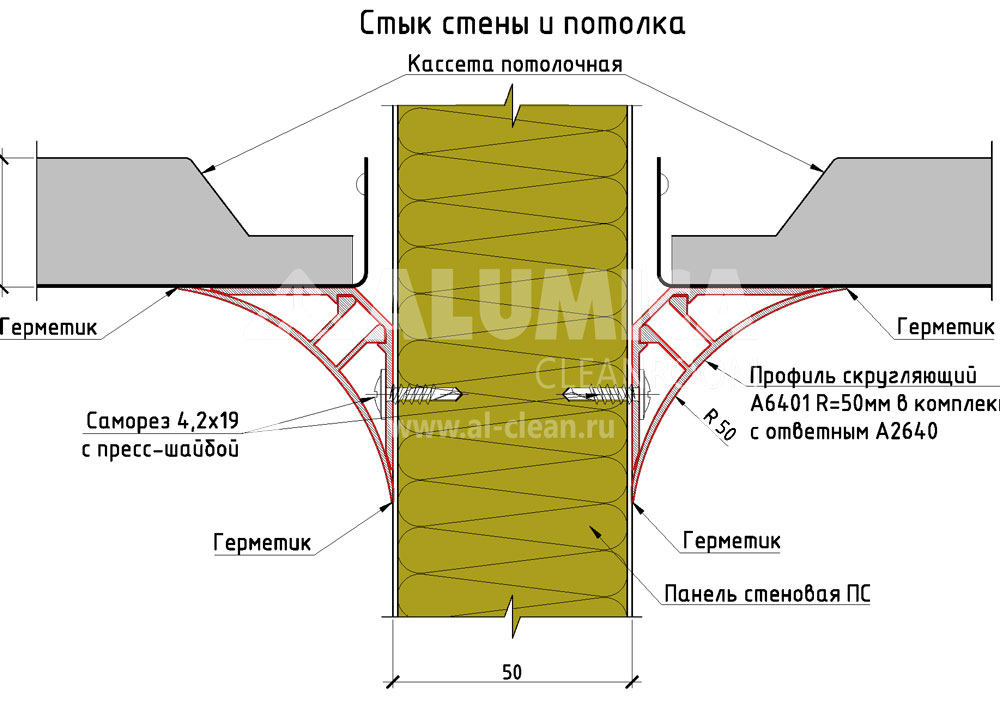 ceiling-clip-in-01