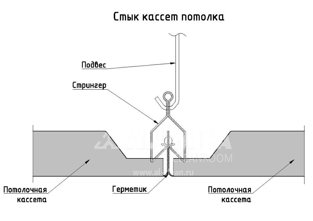ceiling-clip-in-02