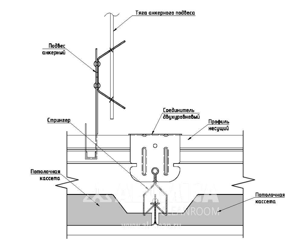 ceiling-clip-in-hard-01