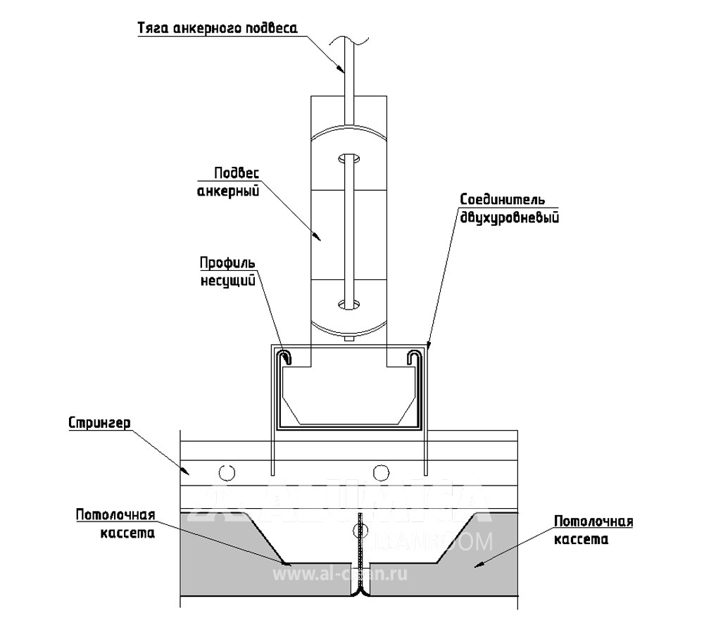 ceiling-clip-in-hard-02