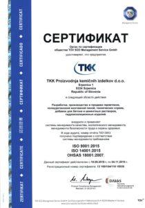 Сертификат-на-герметик