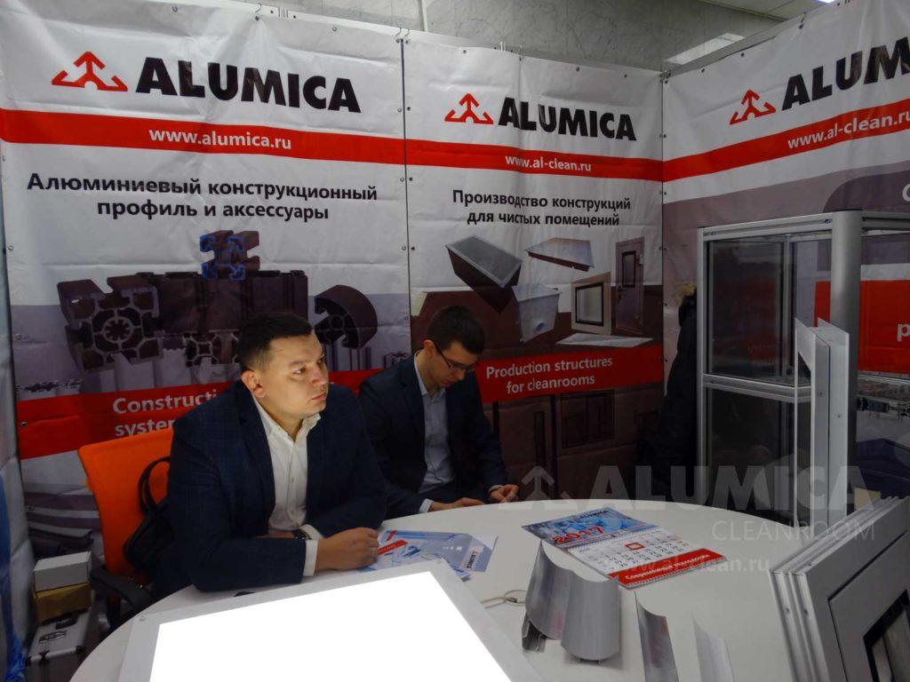 Alumica-vstrecha-Afrika-01-1