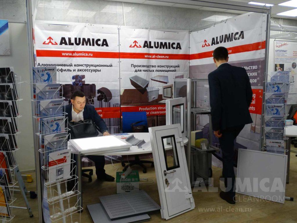 Alumica-vstrecha-Afrika-01
