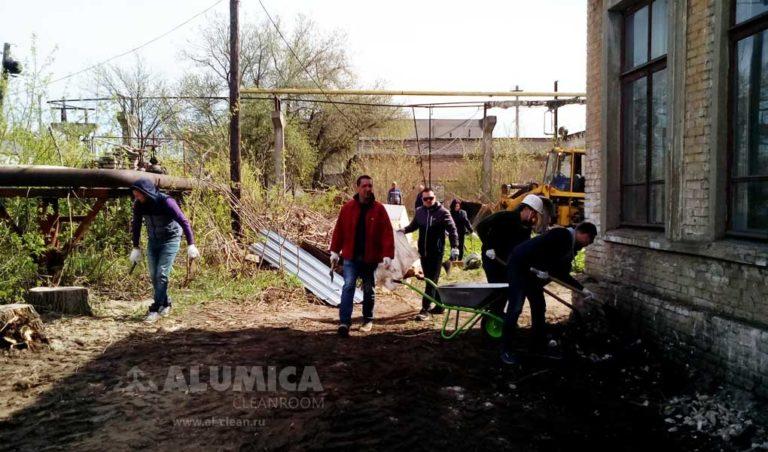 Subbotnik-Alumica-00