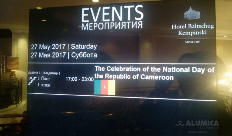 00-Nac-den-Cameroon