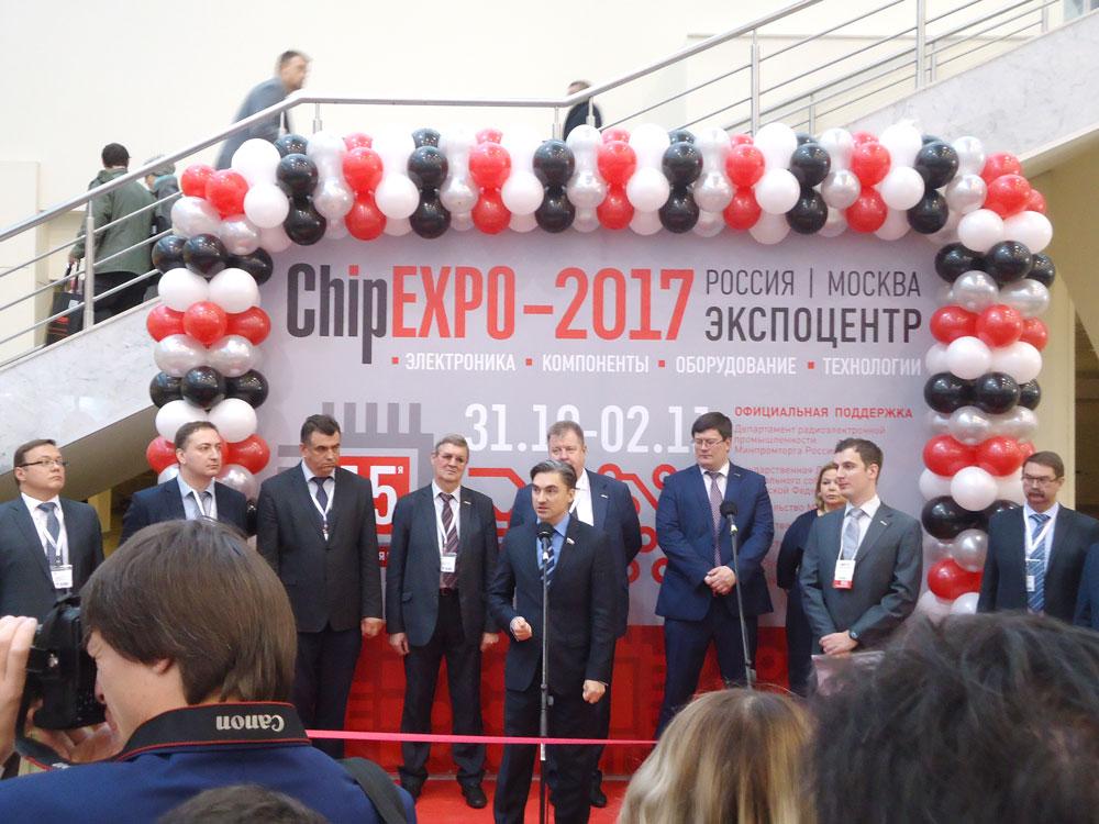 Alumica_ChipEXPO_05