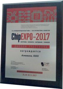 Alumica_ChipEXPO_06