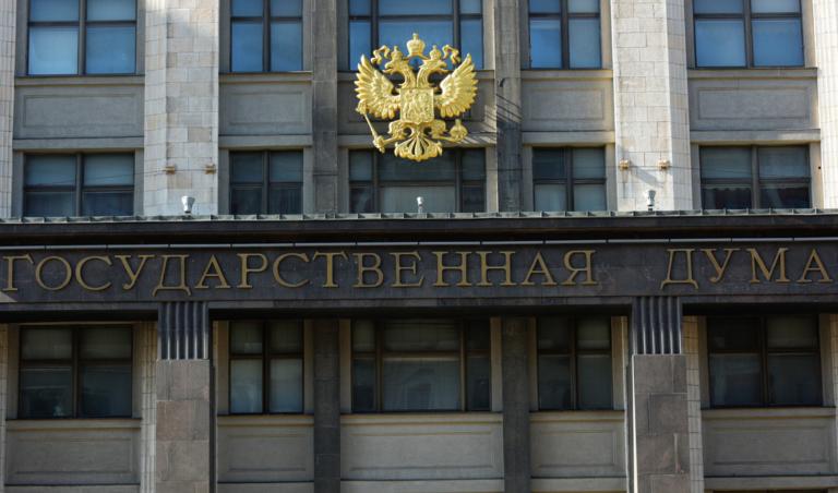 Rukovodstvo-kompanii-vystupilo-v-Gosudarstvennoy-Dume