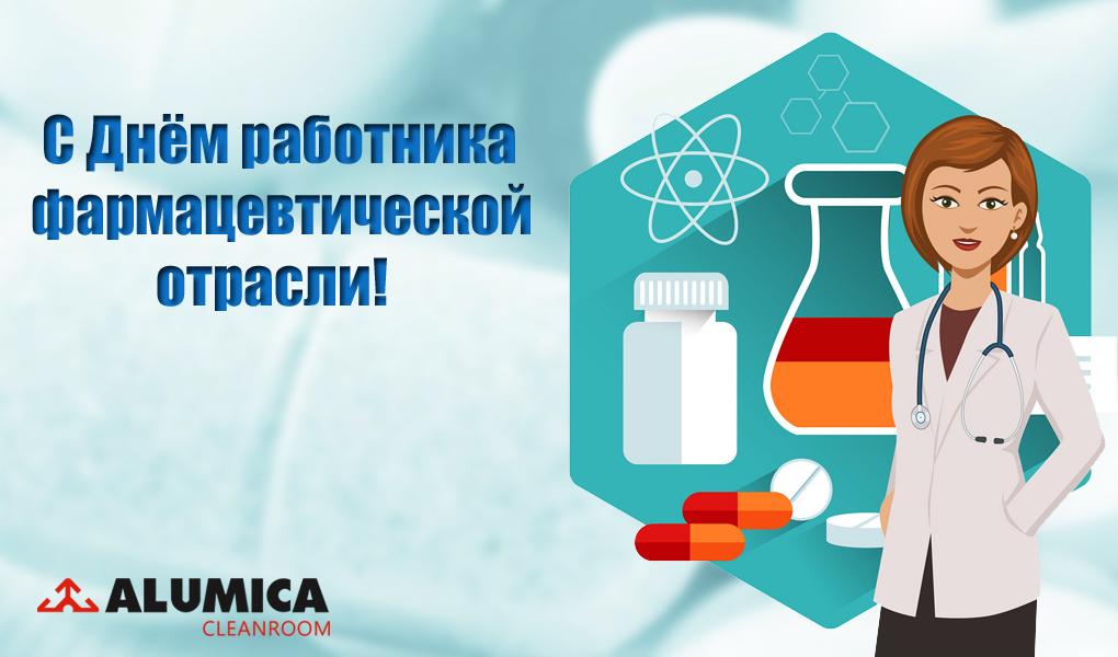 фармацевты-веб