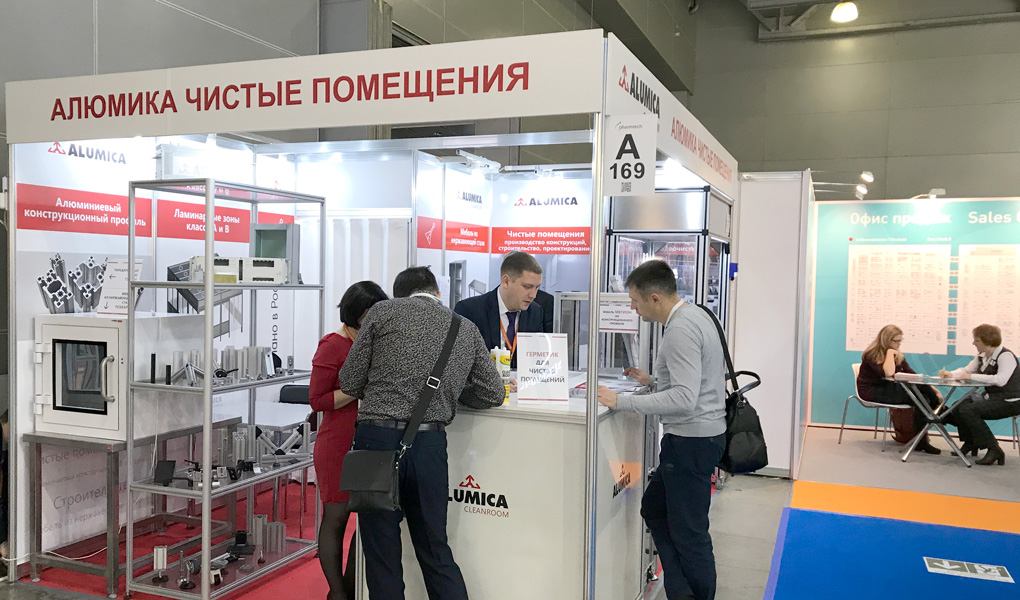 "Компания Алюмика на выставке ""Pharmtech & Ingredients 2018"""