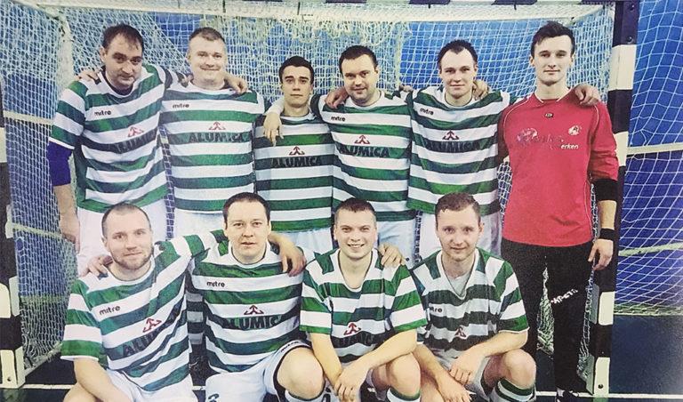 Алюмика поддержала футбольную команду