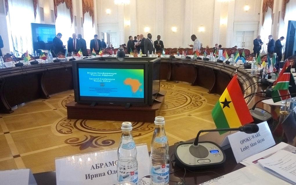 "Компания Алюмика на конференции ""Россия-Африка"""