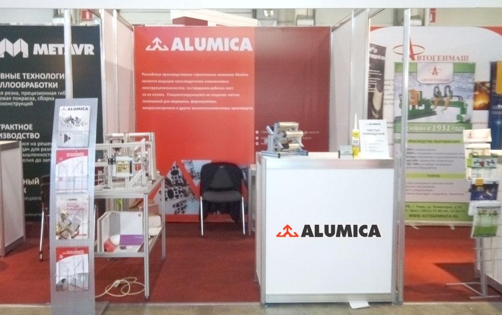 Alumica-на-Импортозамещении