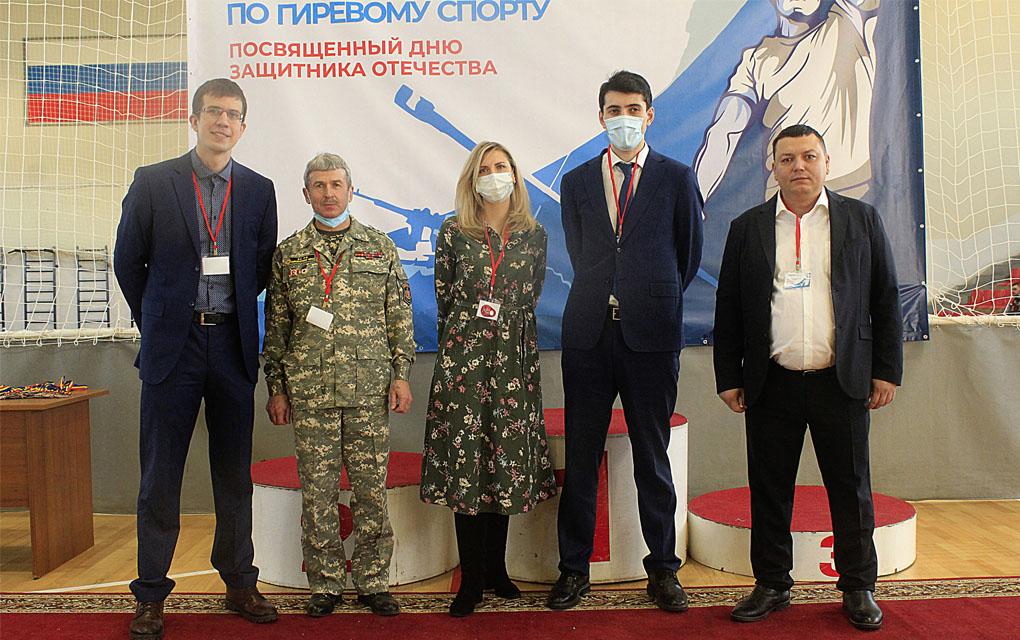 Гости и организаторы турнира