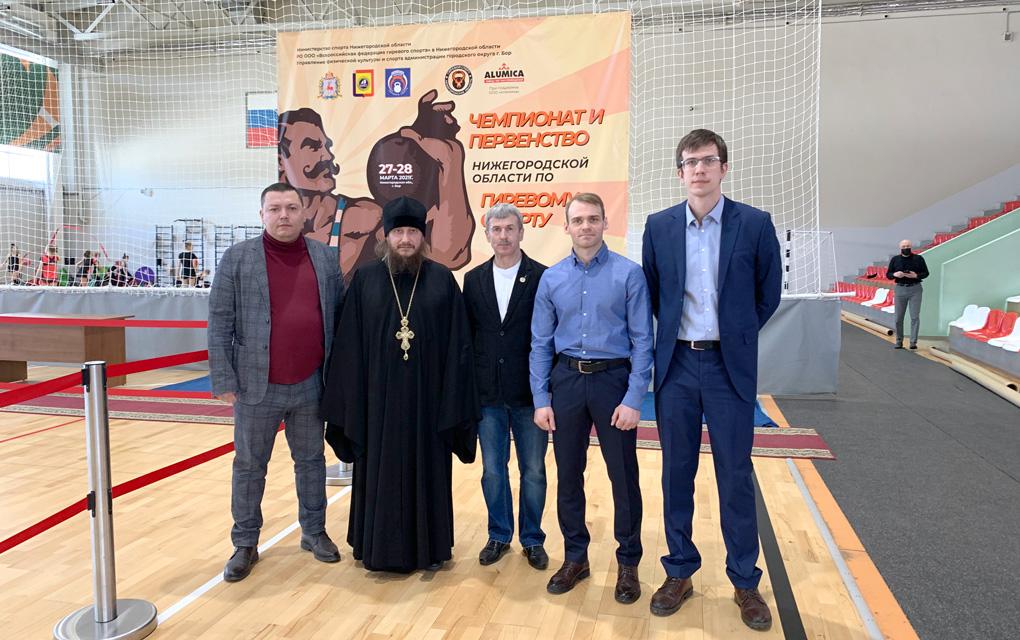 гости-и-организаторы-чемпионата